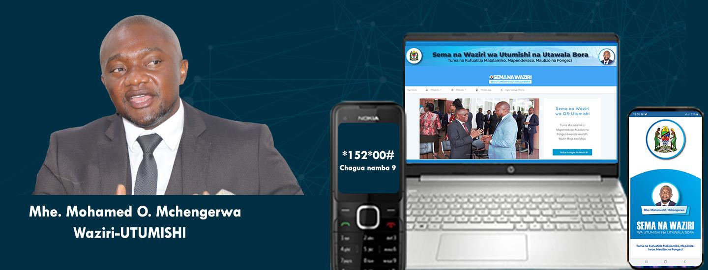 Watumishi na Wananchi kuwasiliana na Waziri M...