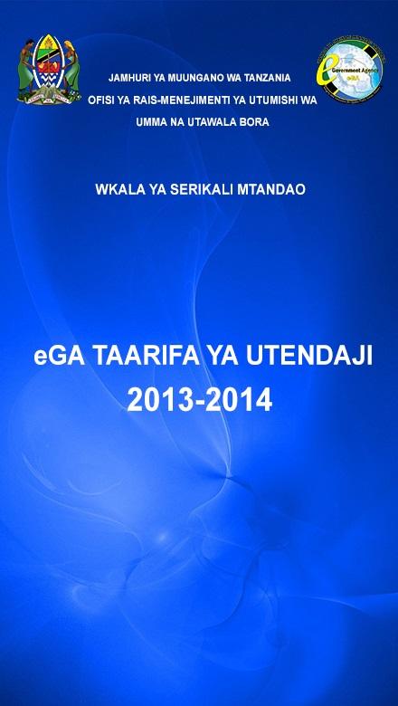 eGA Taarifa ya Utendaji 2014-2015