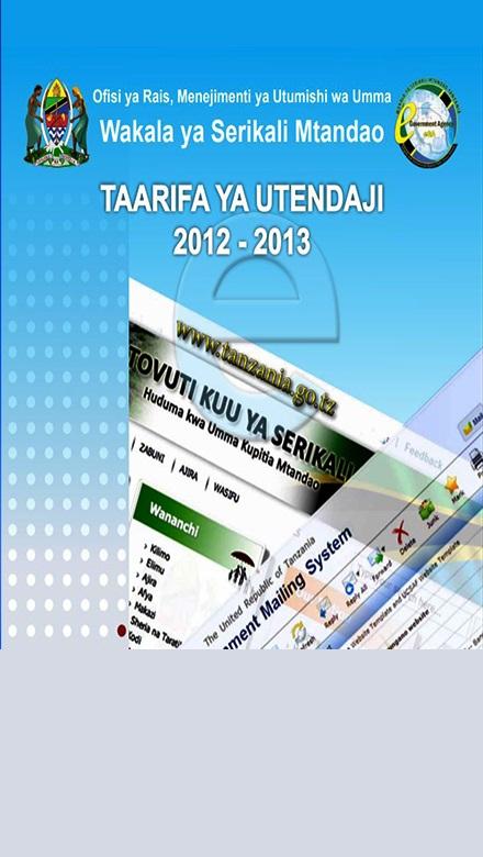 eGA Taarifa ya Utendaji 2012-2013