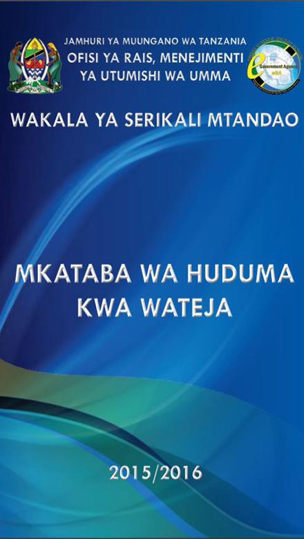 Mkataba wa Huduma kwa Wateja 2015/16