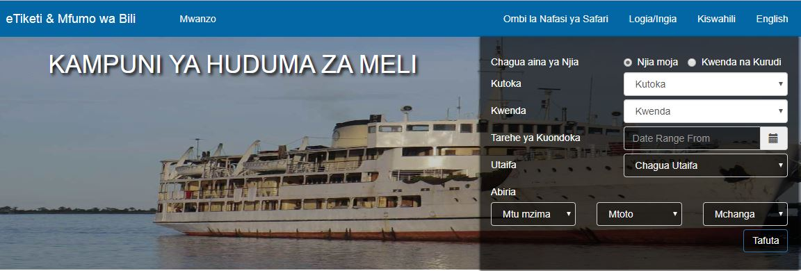 Ferry Tickets Management System