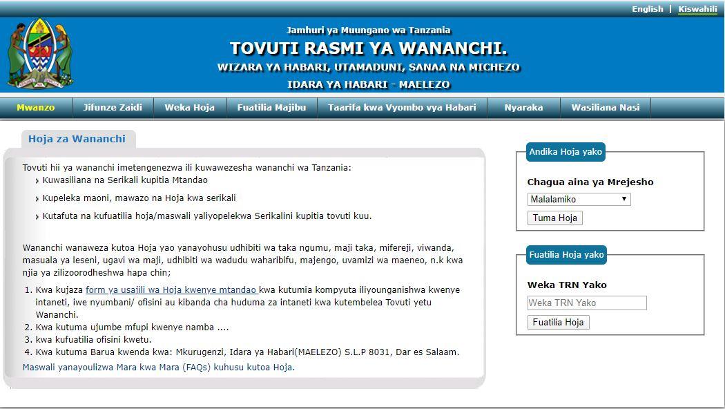 Wananchi Portal